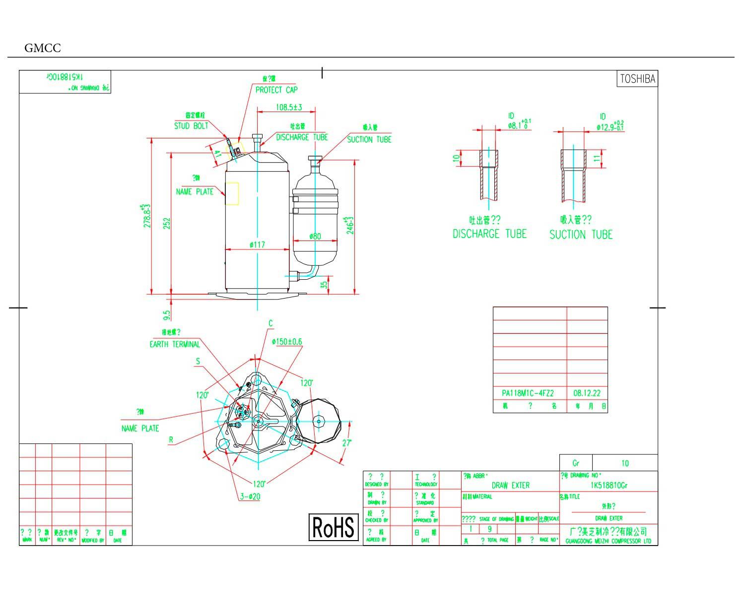 GMCC PA118M1C-4FZD2 характеристики
