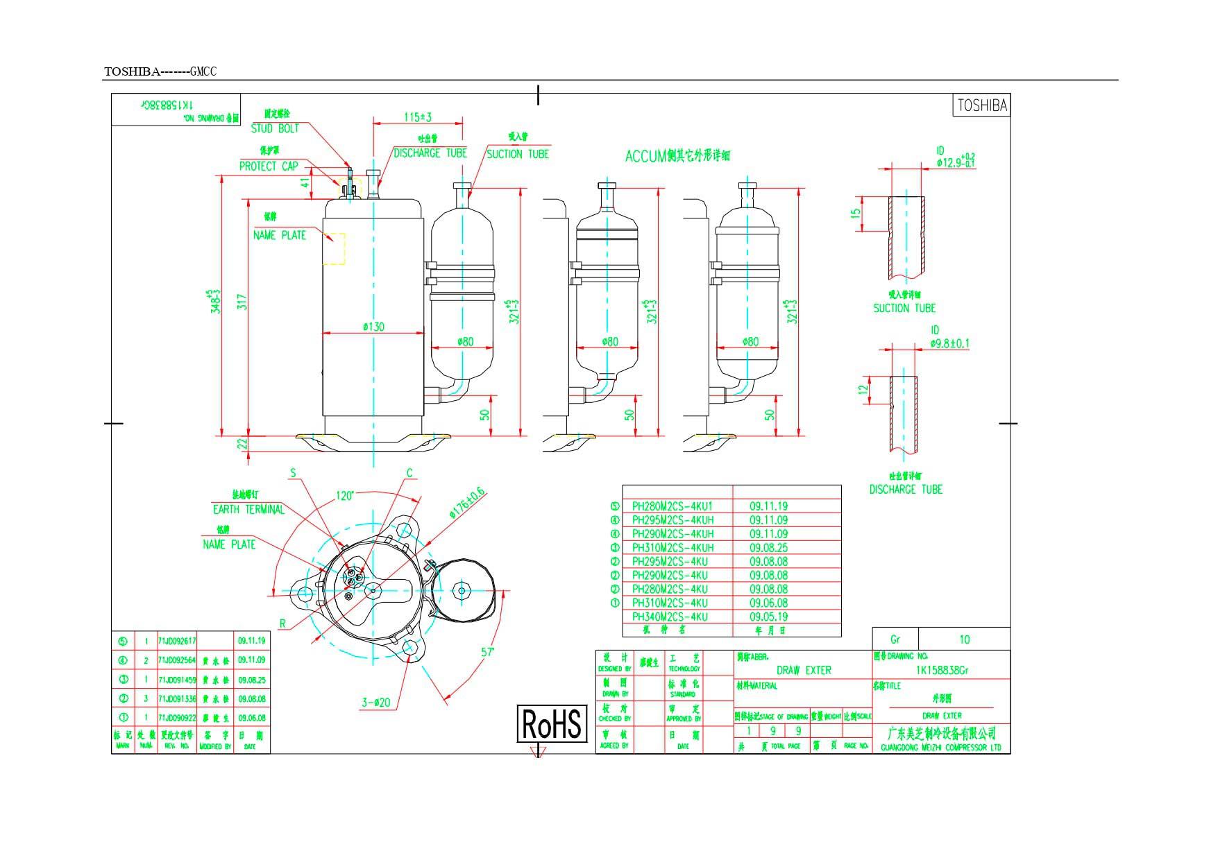 GMCC PH340X2CS-4KU2 характеристики