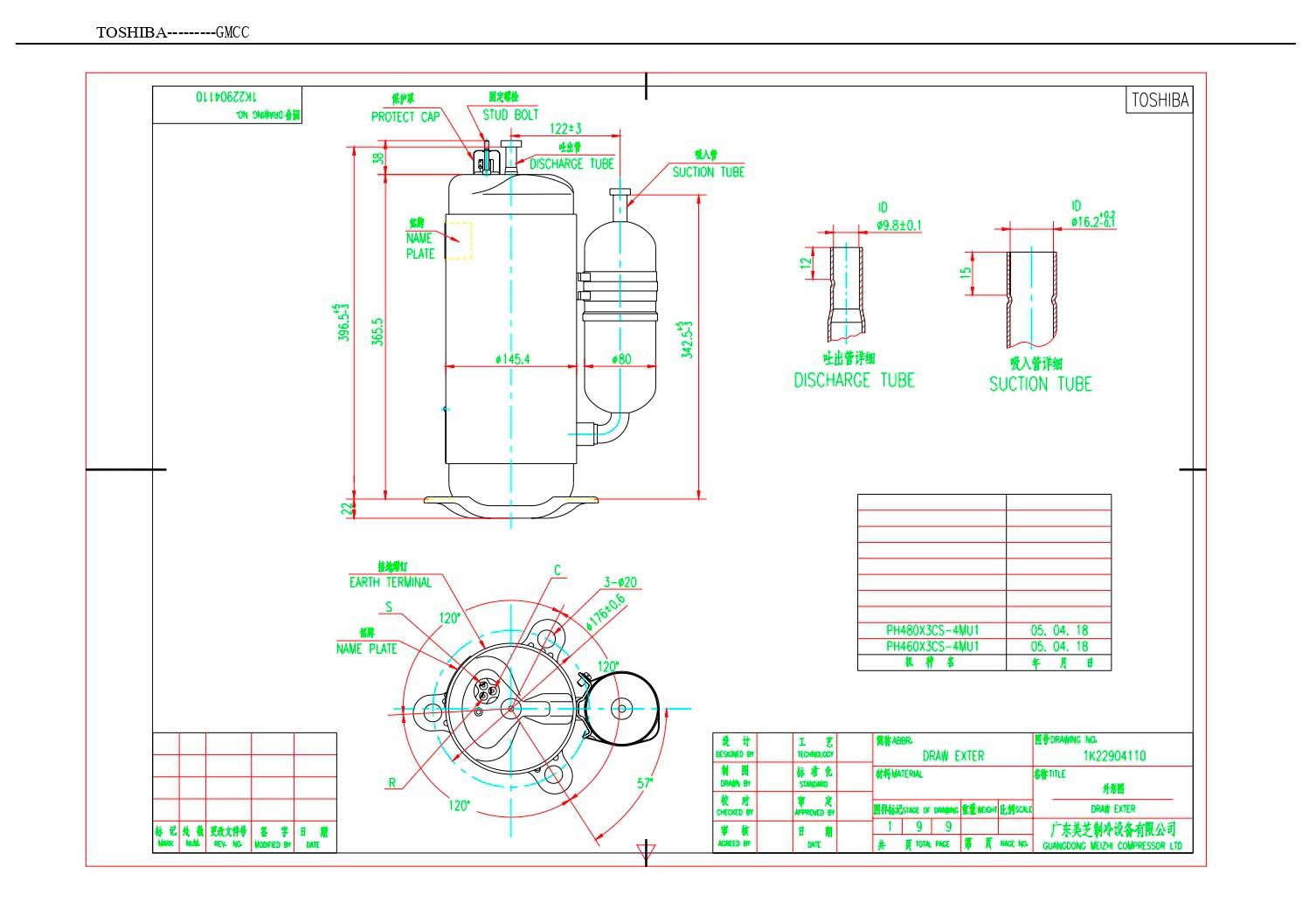 GMCC PH480X3CS-4MU1 характеристики