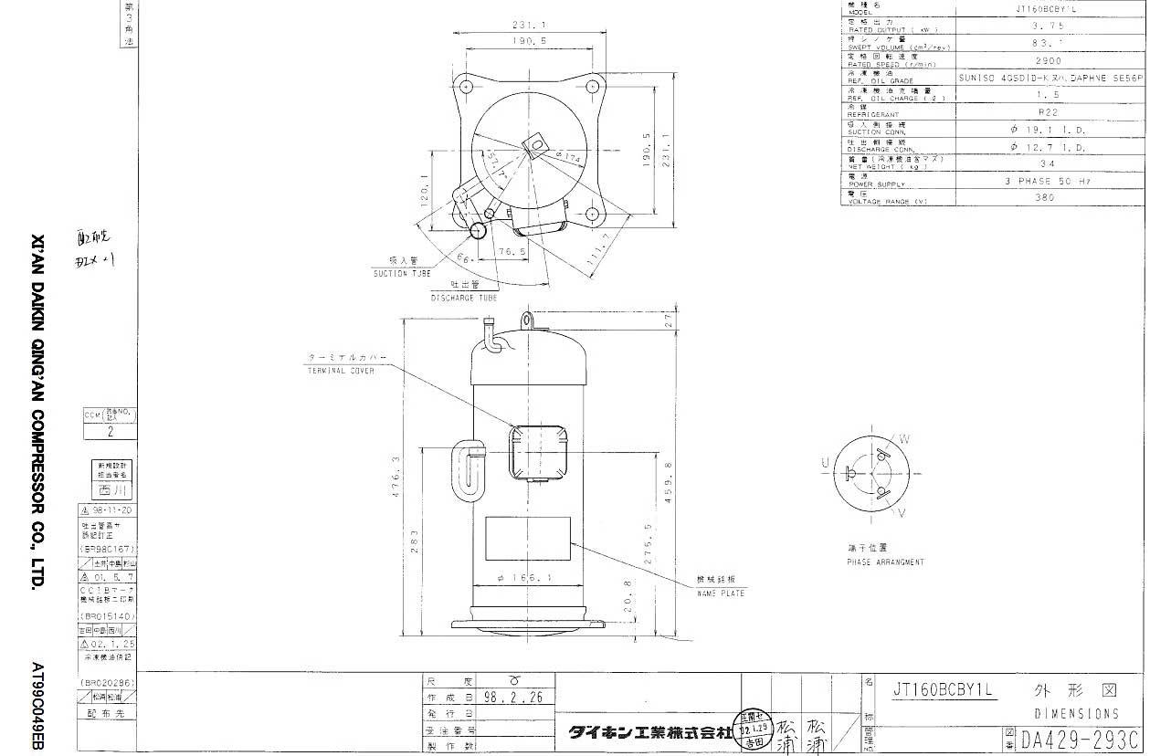 Daikin JT160BCBY1L характеристики