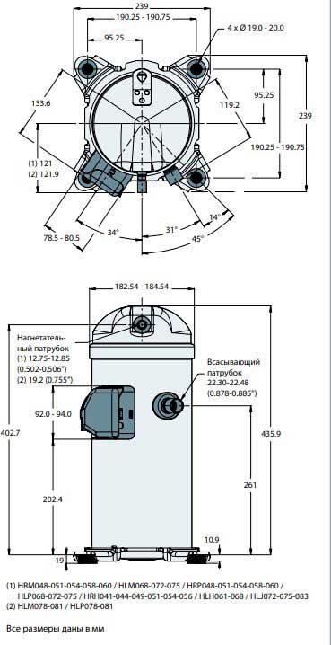 Характеристики компрессора HRH049U4LP6
