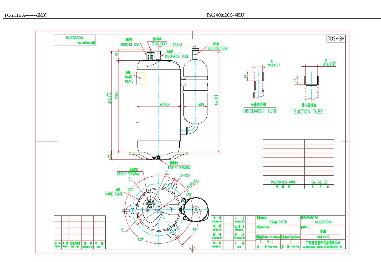GMCC PA240M2CS-4KU характеристики