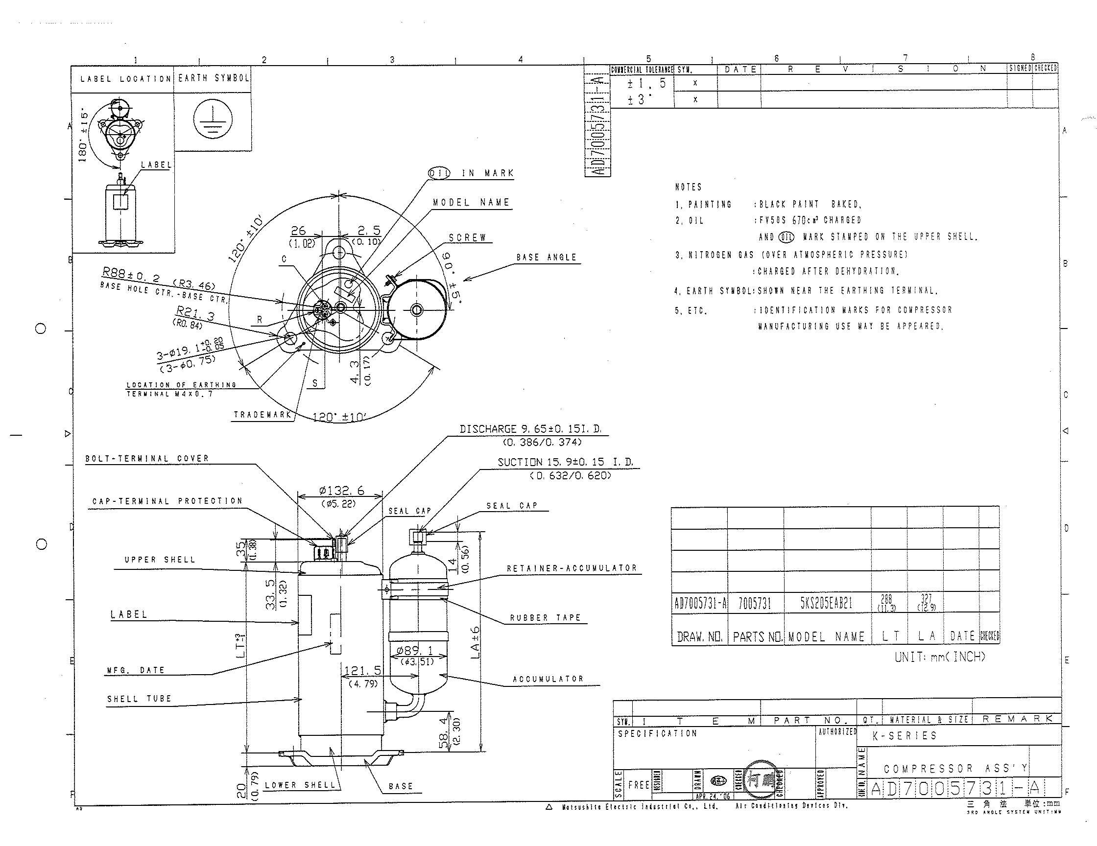 Характеристики компрессора 5KS205DAB